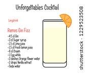 ramos gin fizz alcoholic... | Shutterstock .eps vector #1229523508
