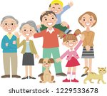 family  three generation family ... | Shutterstock .eps vector #1229533678
