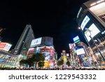 shibuya  tokyo   japan  ... | Shutterstock . vector #1229543332