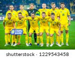 match of the third round of the ... | Shutterstock . vector #1229543458