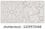 set of contour illustrations of ... | Shutterstock .eps vector #1229572468