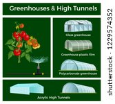 set of vector greenhouses and... | Shutterstock .eps vector #1229574352