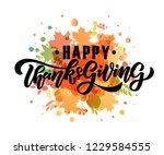 hand drawn thanksgiving... | Shutterstock .eps vector #1229584555