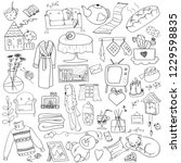 a set of doodles on the theme... | Shutterstock .eps vector #1229598835