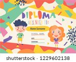 cute diploma template for... | Shutterstock .eps vector #1229602138