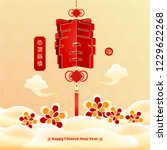 chinese new year vector design  ... | Shutterstock .eps vector #1229622268