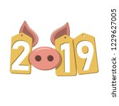 happy new year background. pink ... | Shutterstock .eps vector #1229627005
