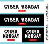 cyber monday inscription in... | Shutterstock .eps vector #1229652868
