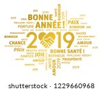 gold greeting words in french... | Shutterstock .eps vector #1229660968