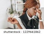 sick african american adult... | Shutterstock . vector #1229661862