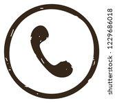 phone button icon vector... | Shutterstock .eps vector #1229686018