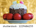 a traditional easter with... | Shutterstock . vector #1229686255