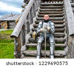 knight in the armor on the... | Shutterstock . vector #1229690575