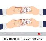 50 turkish lira banknote. hands ... | Shutterstock .eps vector #1229705248