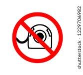 no video camera  prohibited...