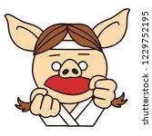 emoji with martial arts pig... | Shutterstock .eps vector #1229752195