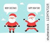 happy santa. merry christmas... | Shutterstock .eps vector #1229767225