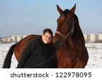 happy teenager boy and bay...   Shutterstock . vector #122978095