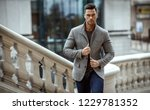 handsome man in fashinable...   Shutterstock . vector #1229781352