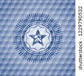communism icon inside blue... | Shutterstock .eps vector #1229790532