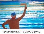 senior emotional sports fan at... | Shutterstock . vector #1229791942