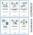 vector set of mobile app... | Shutterstock .eps vector #1229828215