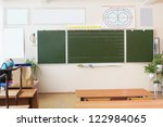 blackboard | Shutterstock . vector #122984065