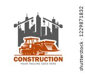 construction logo template ...   Shutterstock .eps vector #1229871832