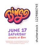 bingo. poster template. | Shutterstock .eps vector #1229880745