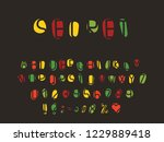 alphabet retro design. letters  ... | Shutterstock .eps vector #1229889418