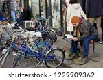 london  england 1 november 2015 ... | Shutterstock . vector #1229909362