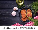 homemade cutlets with herb and... | Shutterstock . vector #1229942875