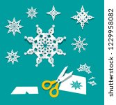 paper cut snowflakes vector... | Shutterstock .eps vector #1229958082