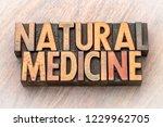 natural medicine   word... | Shutterstock . vector #1229962705