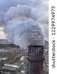 coal fossil fuel power plant... | Shutterstock . vector #1229974975