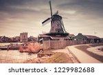 old wooden windmill on zaan...   Shutterstock . vector #1229982688