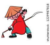 master pig perform his kungfu... | Shutterstock .eps vector #1229987818