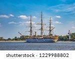 A Three Master Sailing Ship...