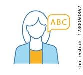 foreign language teacher color... | Shutterstock .eps vector #1230060862