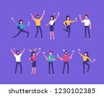 group of happy business people... | Shutterstock .eps vector #1230102385