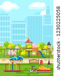 vivid playground with walkway... | Shutterstock .eps vector #1230225058