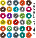 white solid icon set  cleaner... | Shutterstock .eps vector #1230253045