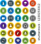 white solid icon set  house... | Shutterstock .eps vector #1230253312