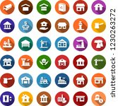 color back flat icon set   barn ... | Shutterstock .eps vector #1230263272