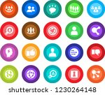 round color solid flat icon set ... | Shutterstock .eps vector #1230264148