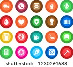 round color solid flat icon set ... | Shutterstock .eps vector #1230264688