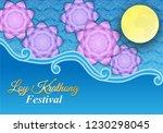 loy kratong thailand festival . ... | Shutterstock .eps vector #1230298045