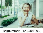 portrait of laughing young lady ... | Shutterstock . vector #1230301258