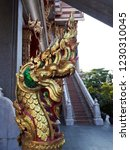 the ancient in thailand | Shutterstock . vector #1230310045