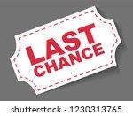 red vector banner last chance   Shutterstock .eps vector #1230313765